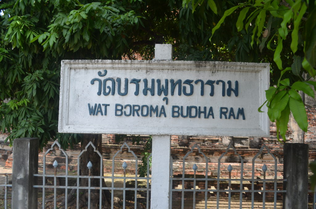 Bouddha à Ayutthaya